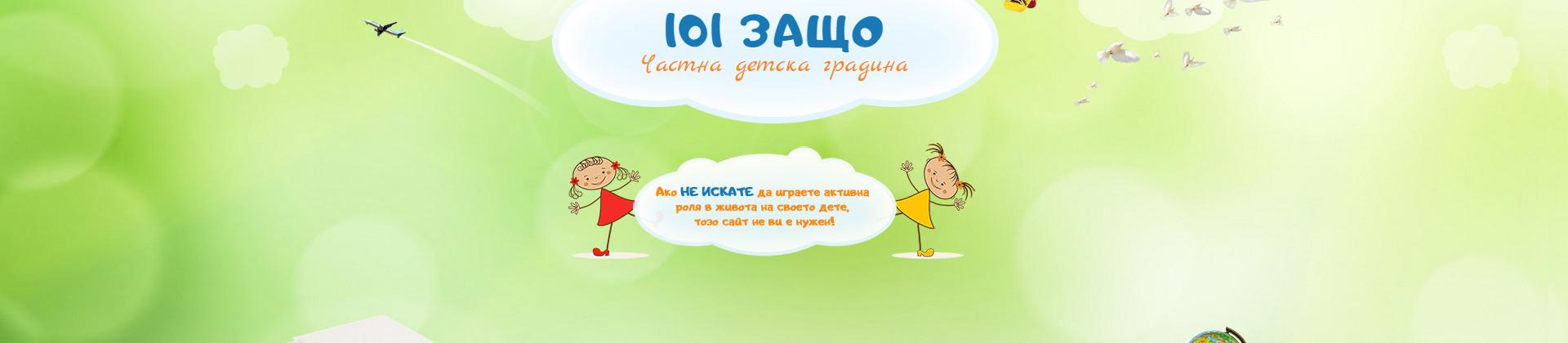 slide-101